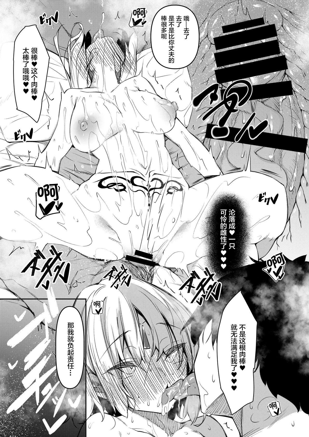 Ore Isekai de Mahoutsukai ni Naru 4 29