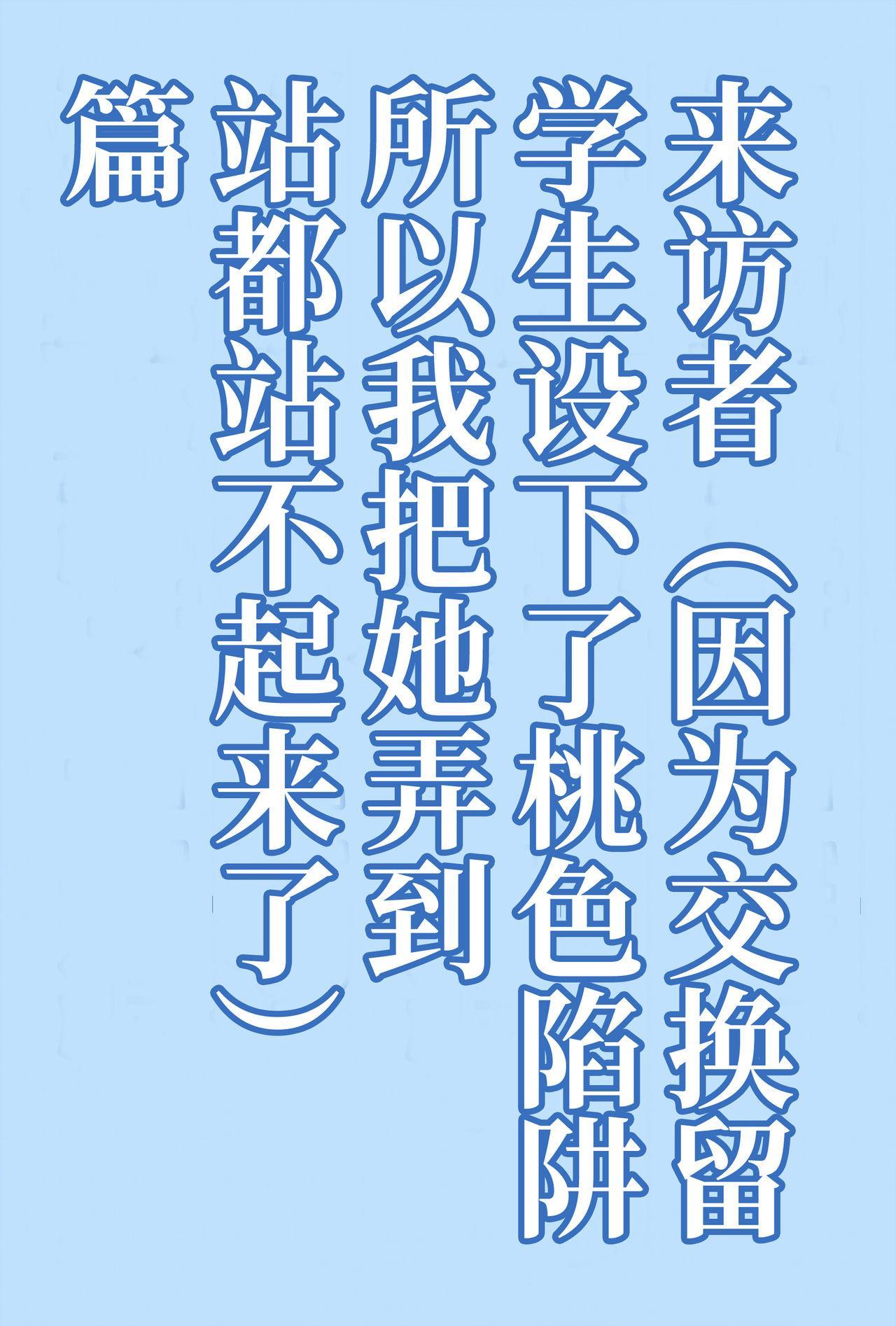 Mahouka Koukou no Retsujousei Raihousha 21