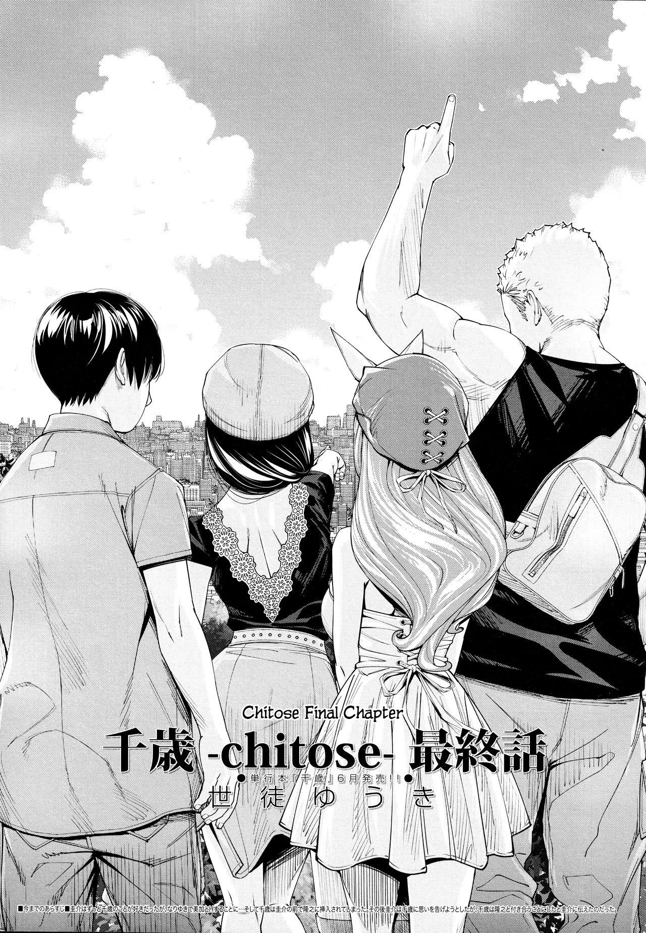 Chitose Final Chapter 2
