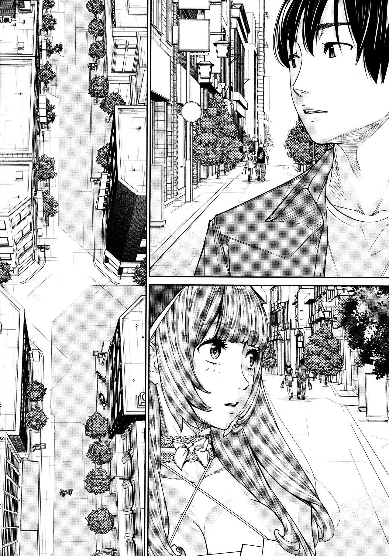 Chitose Final Chapter 40