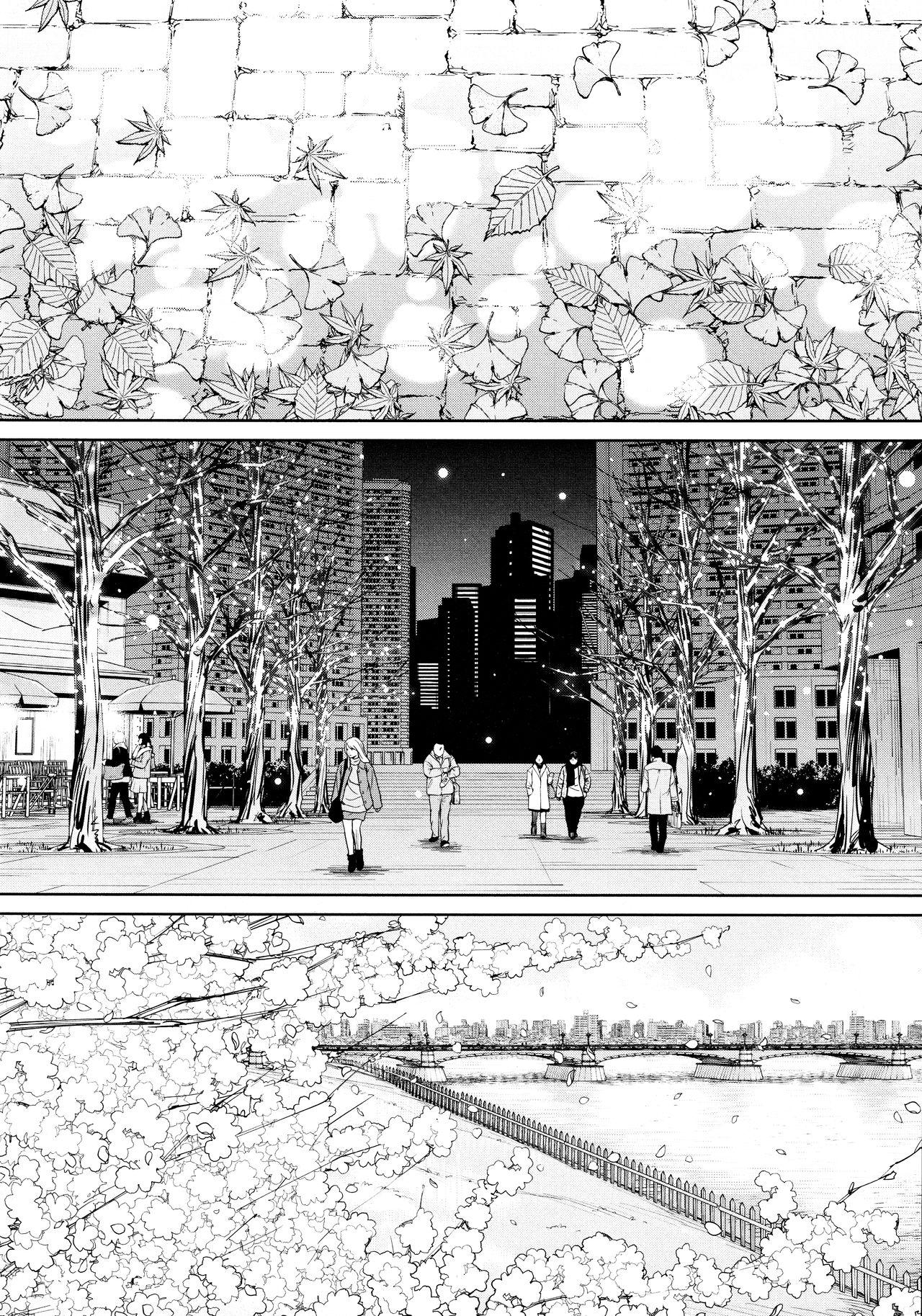 Chitose Final Chapter 41
