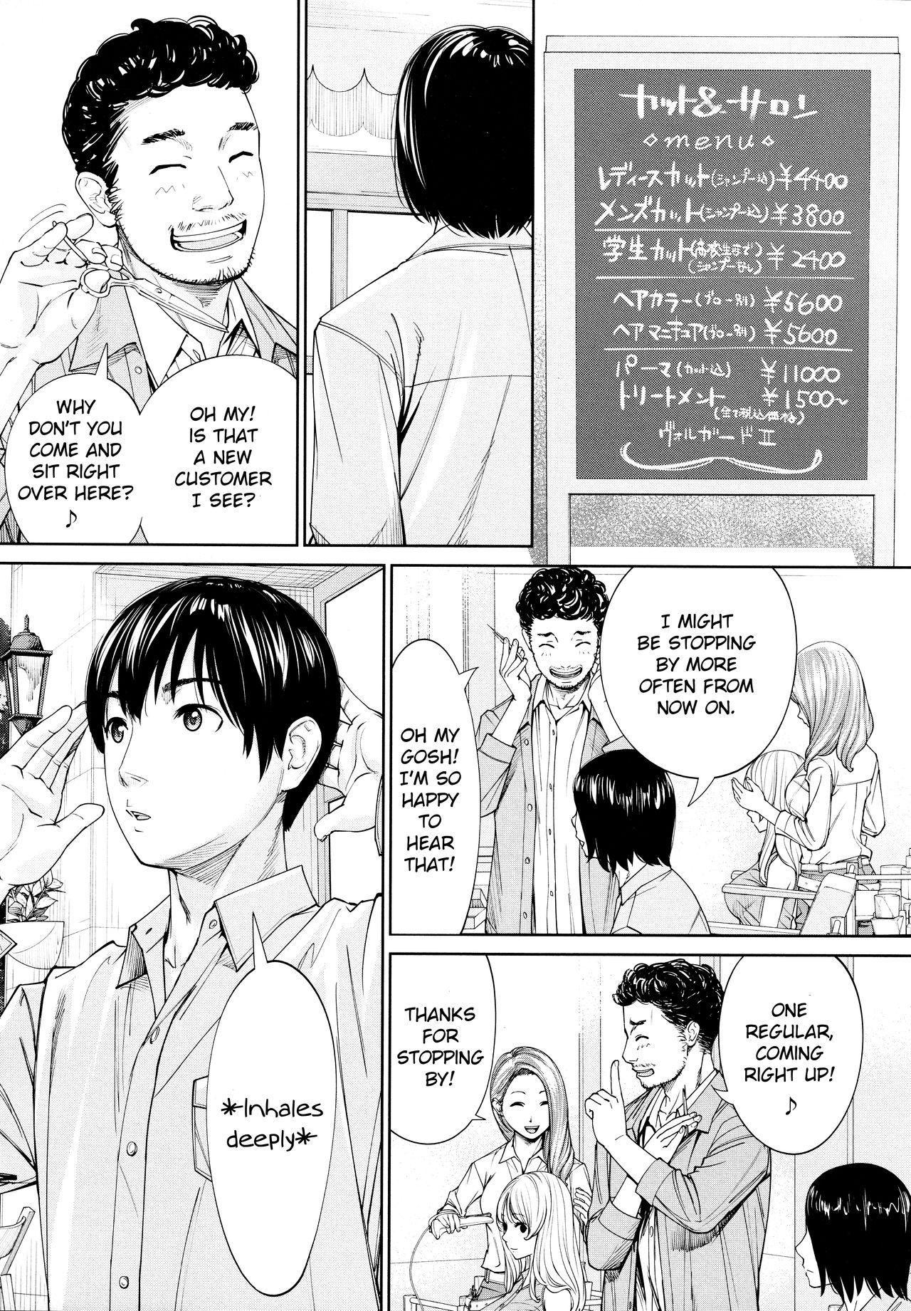 Chitose Final Chapter 42