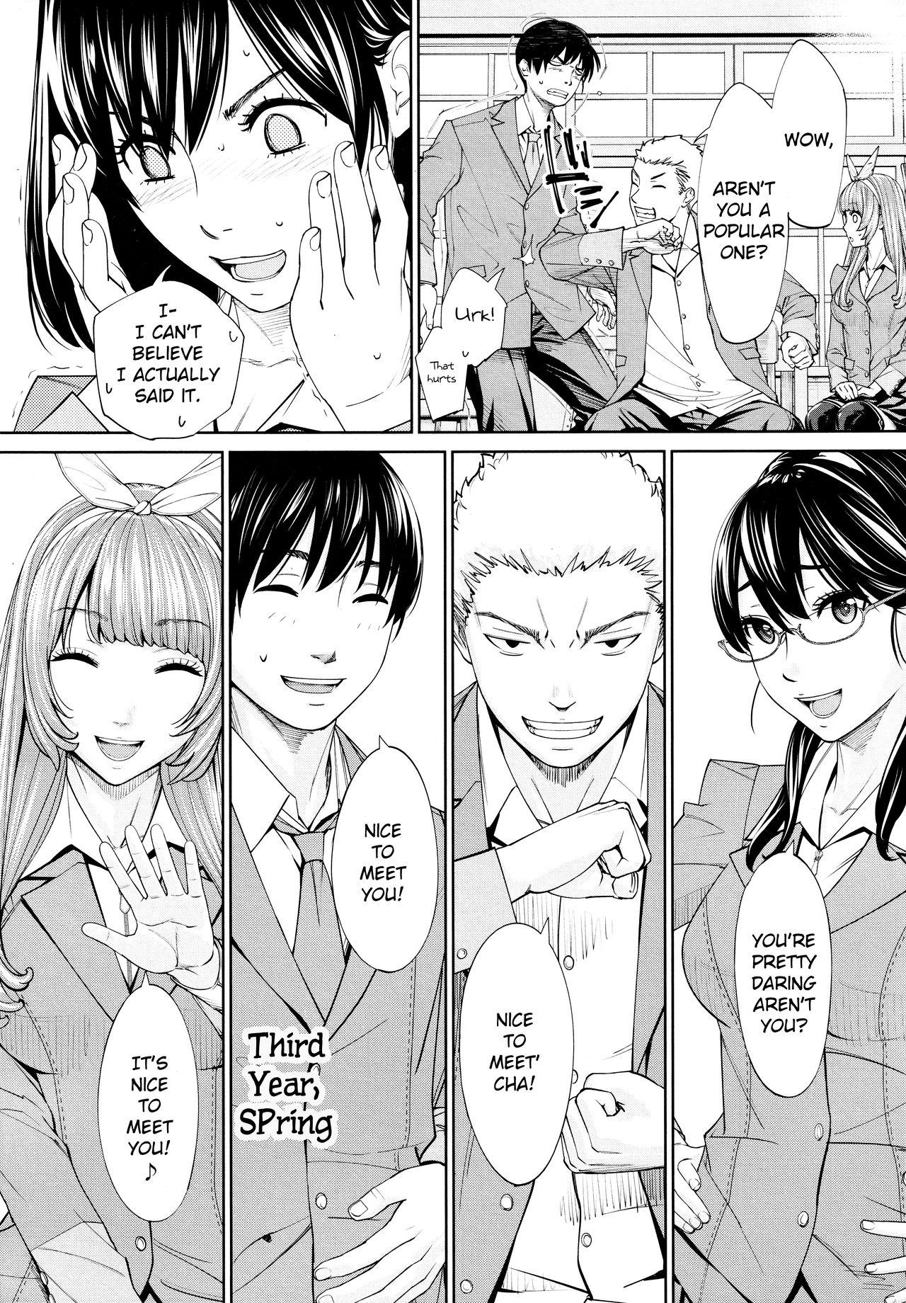 Chitose Final Chapter 46