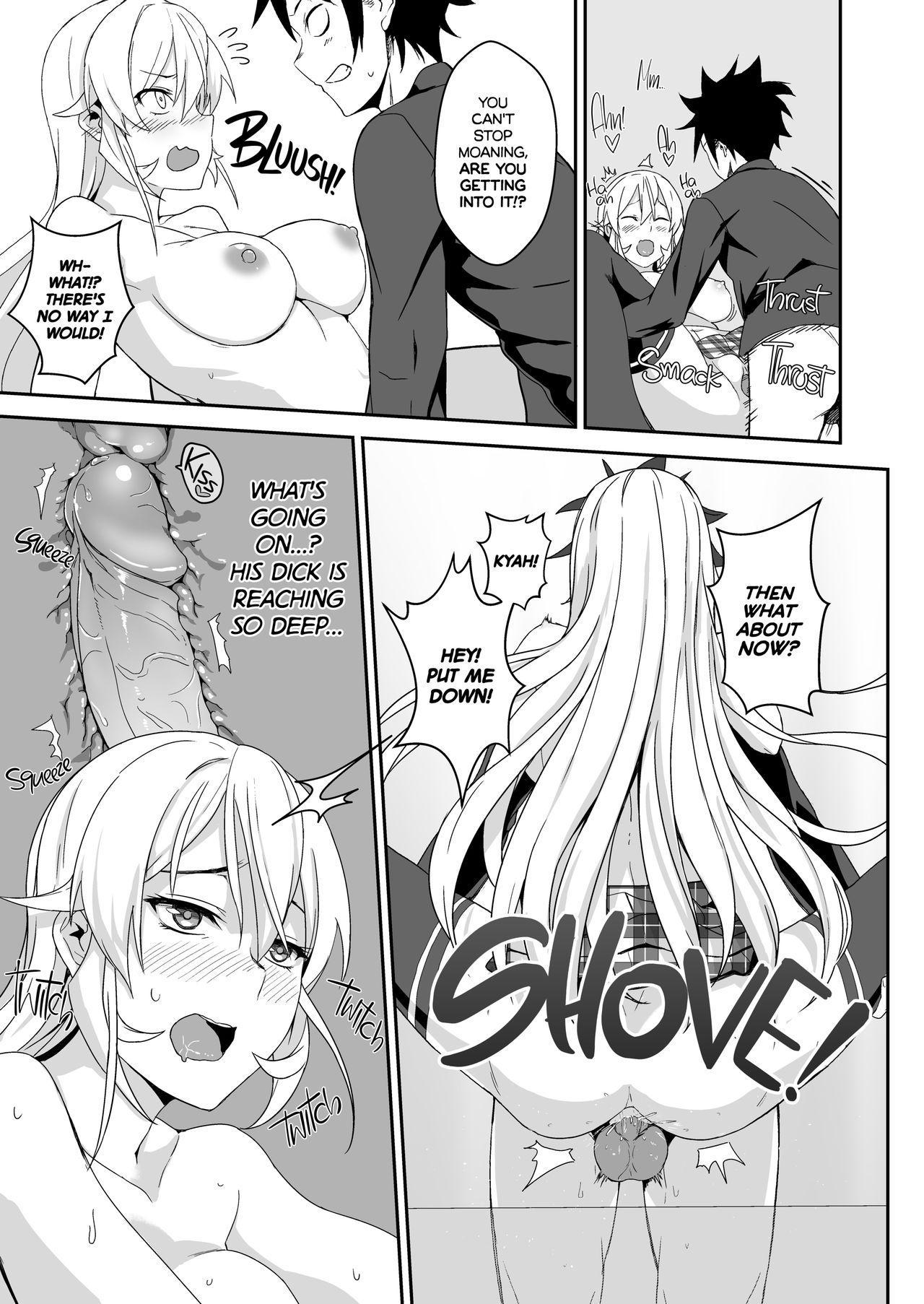 Erina-sama no Secret Recipe   Erina's Secret Recipe 20