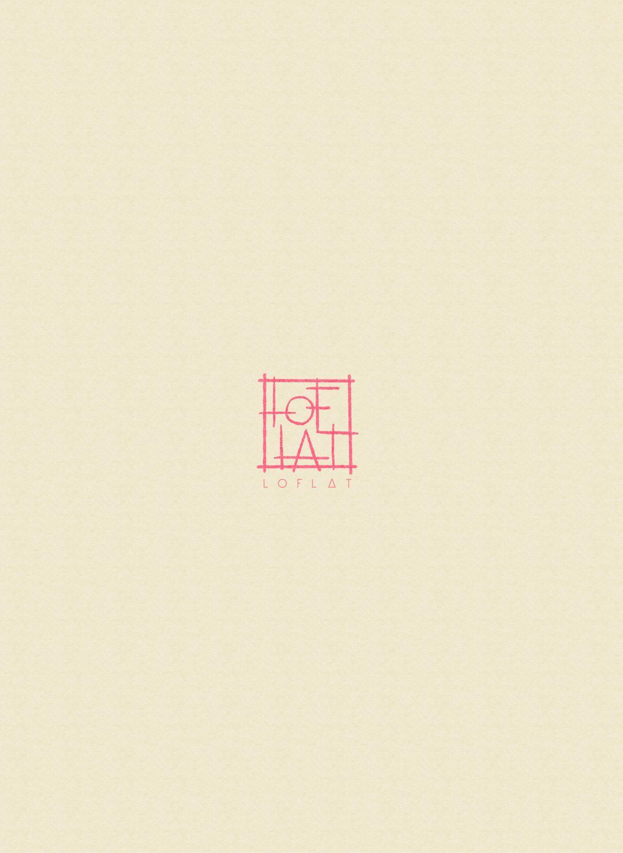 Secret Recipe 2-shiname | Secret Recipe Vol. 2 23