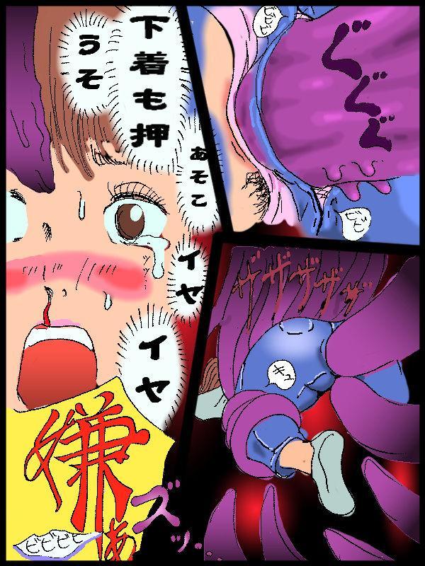 Gpan and tentacles kijin-ro 10