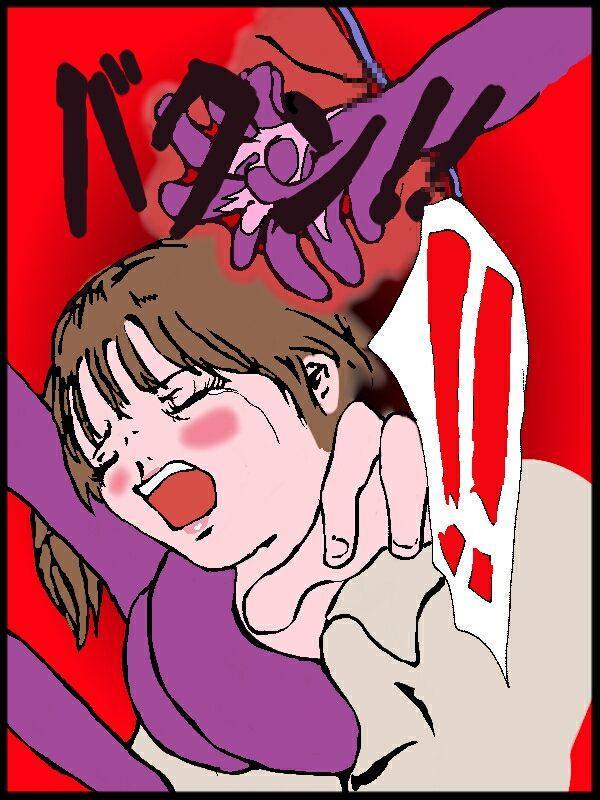 Gpan and tentacles kijin-ro 14