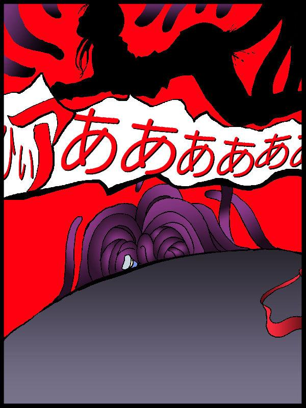 Gpan and tentacles kijin-ro 15
