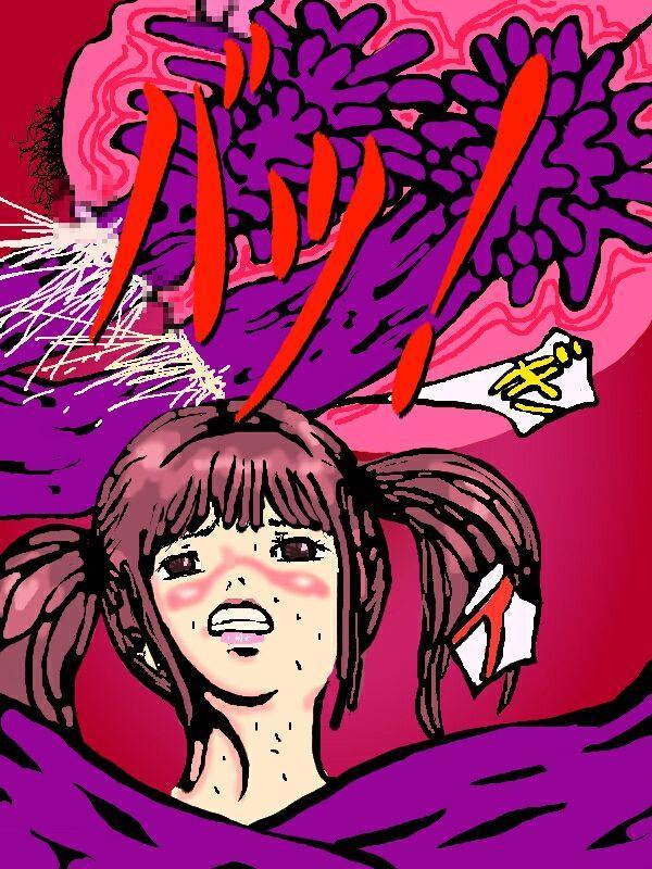Gpan and tentacles kijin-ro 20