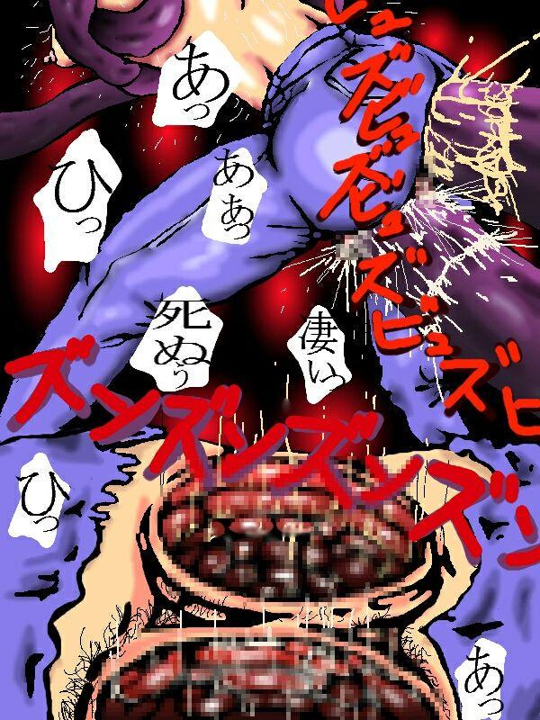 Gpan and tentacles kijin-ro 22