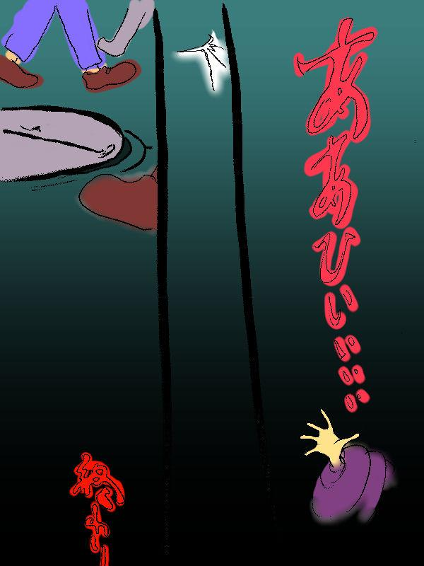 Gpan and tentacles kijin-ro 28