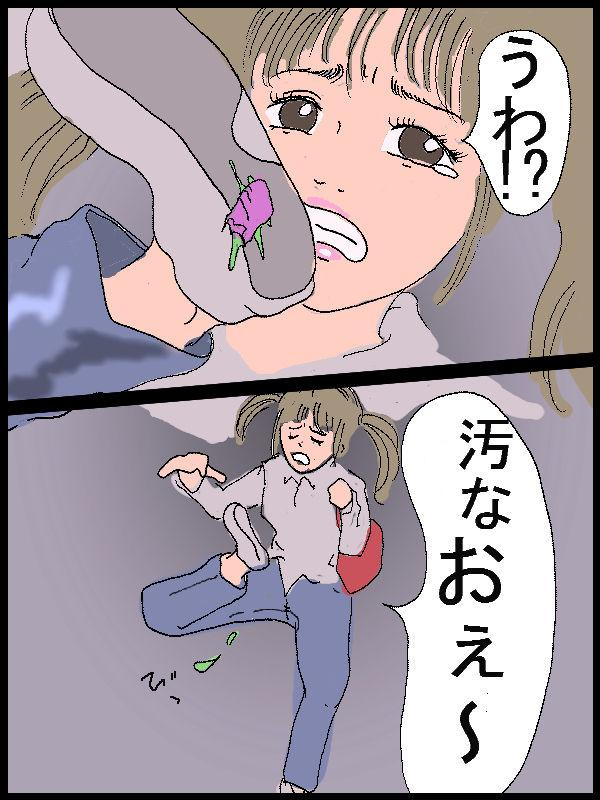 Gpan and tentacles kijin-ro 2