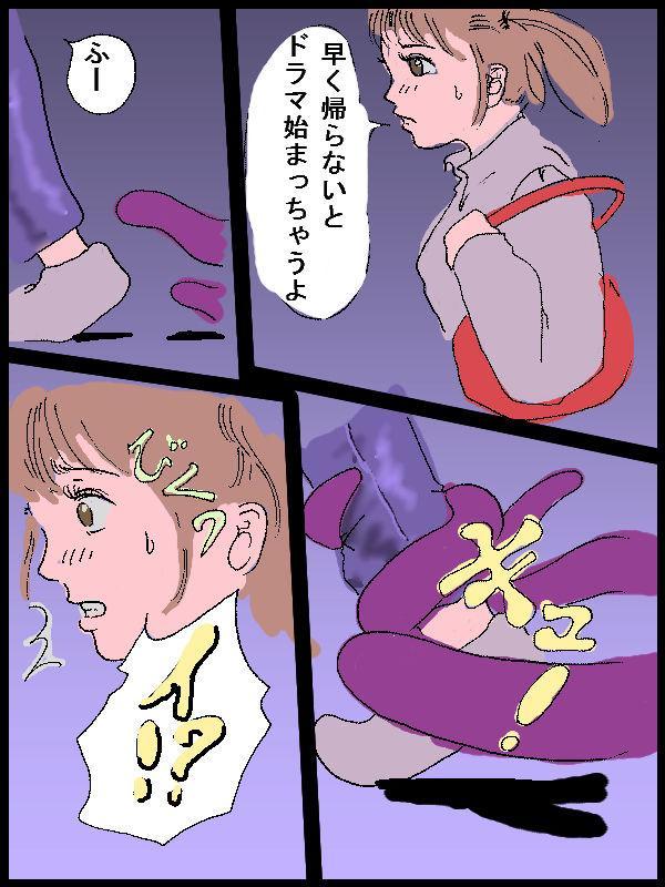 Gpan and tentacles kijin-ro 4