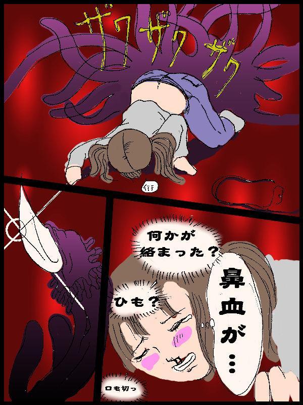 Gpan and tentacles kijin-ro 6