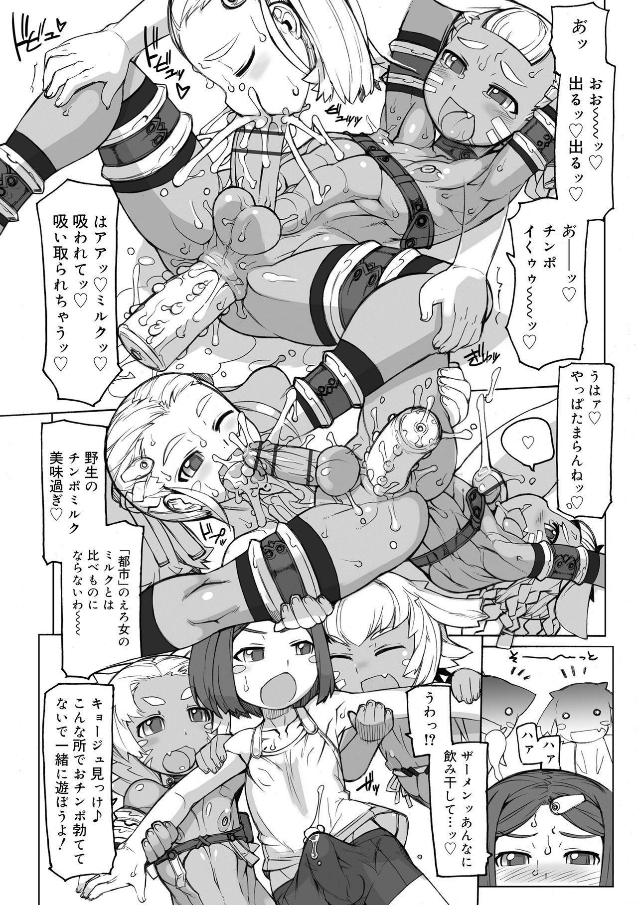 Sei-iki Shounen 101