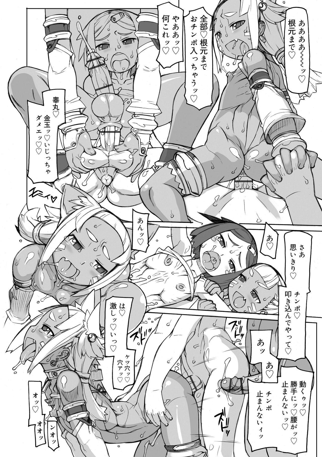Sei-iki Shounen 105