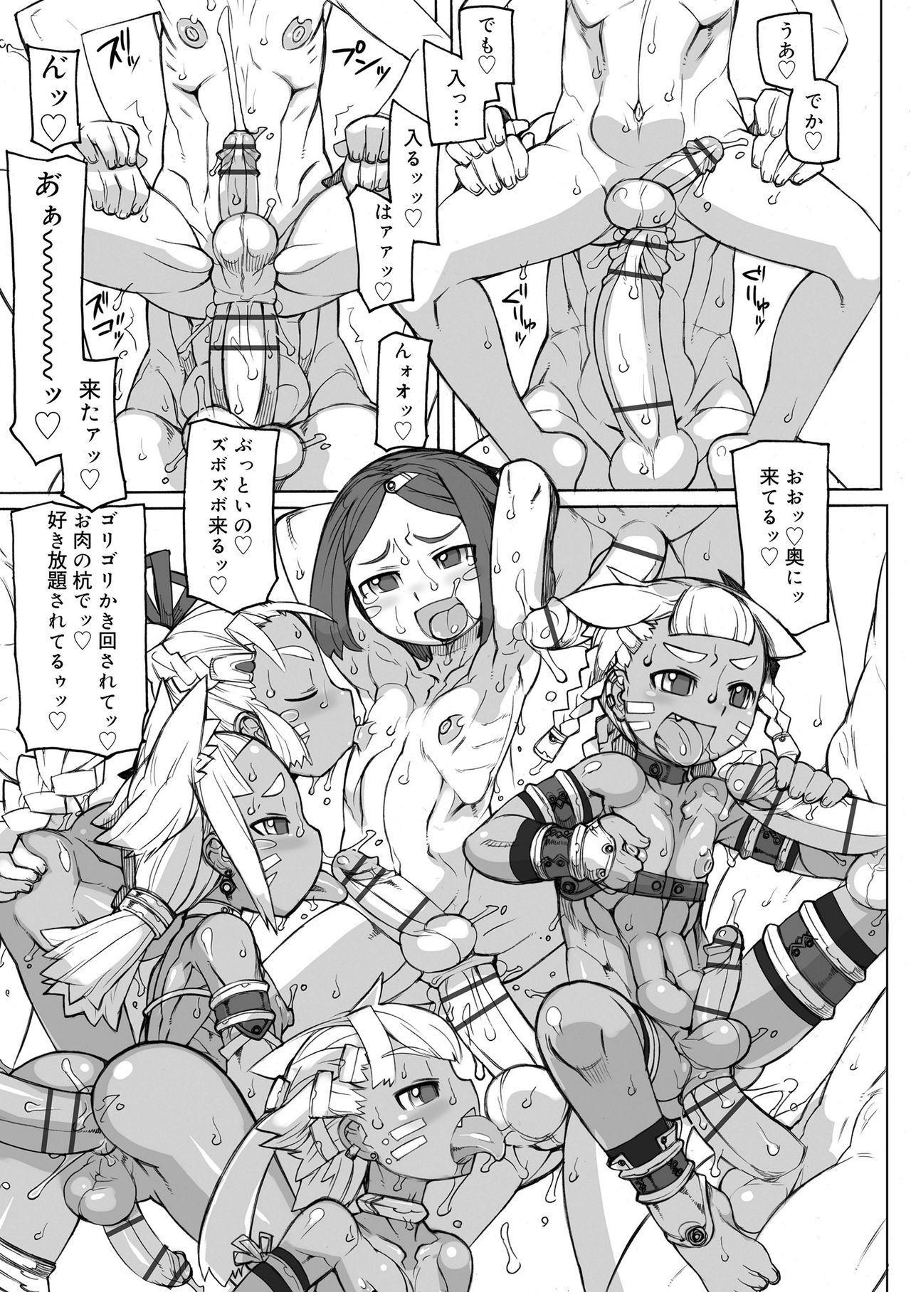 Sei-iki Shounen 110