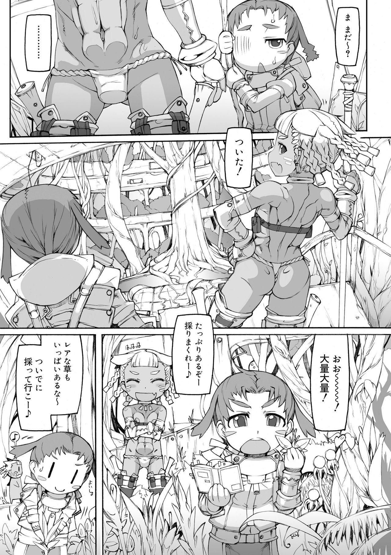 Sei-iki Shounen 12
