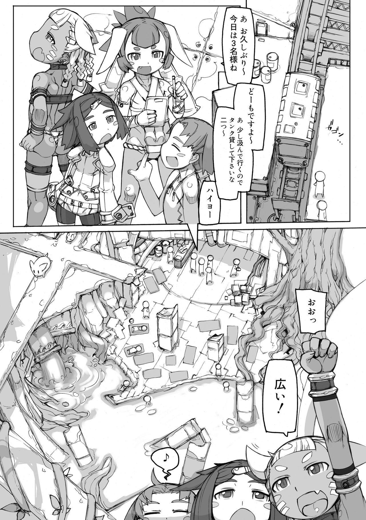Sei-iki Shounen 132