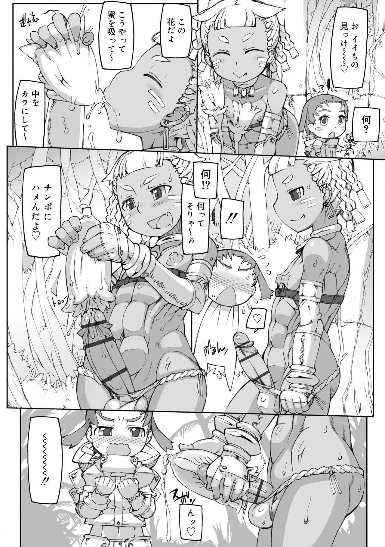 Sei-iki Shounen 13