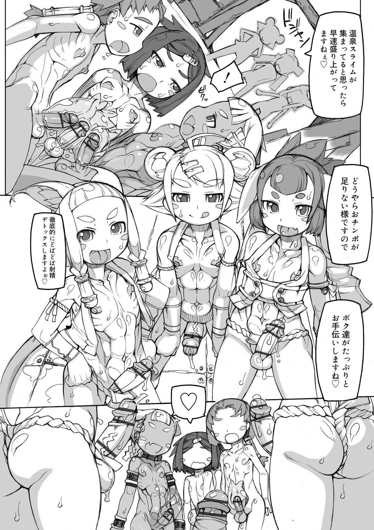 Sei-iki Shounen 145