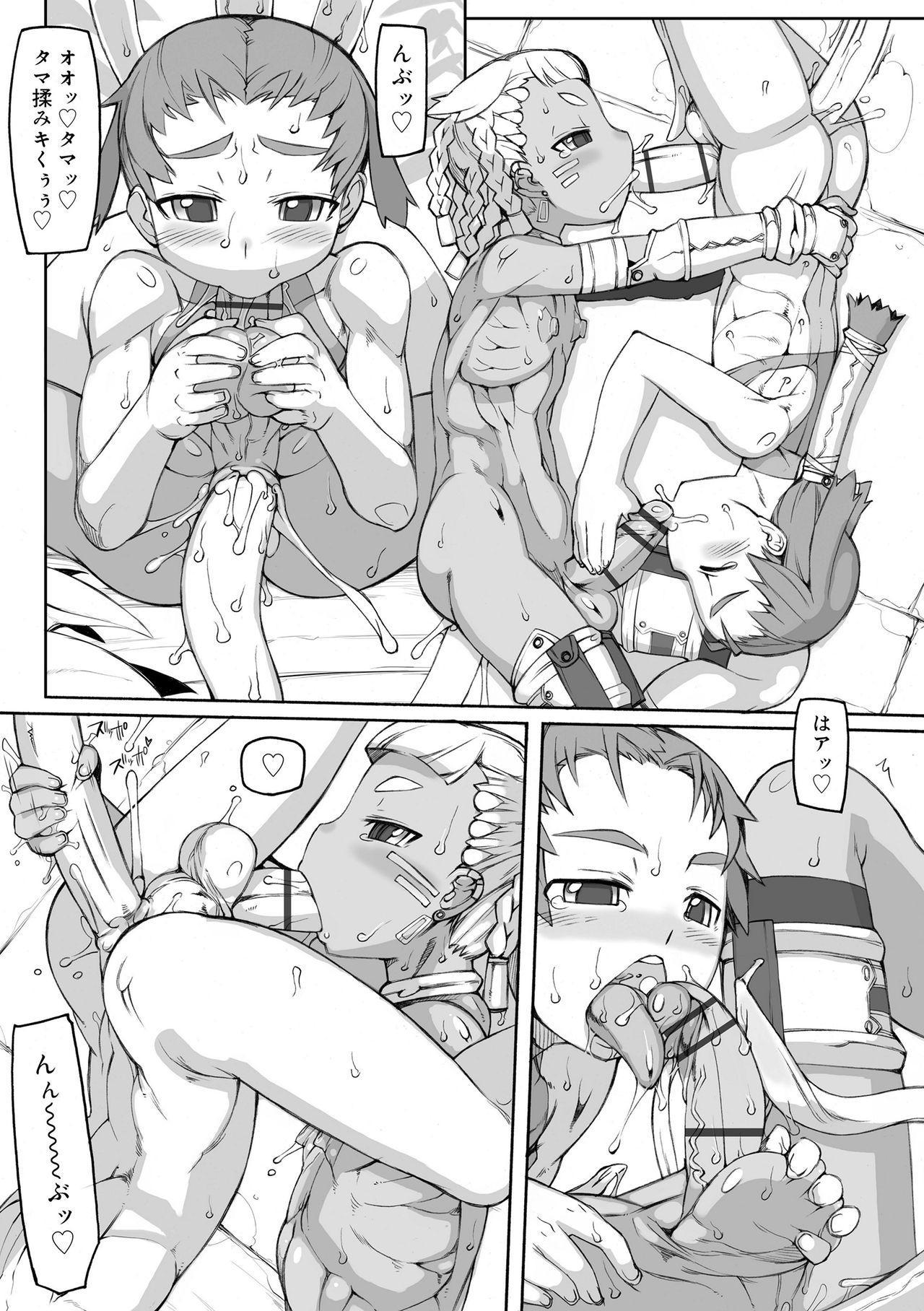 Sei-iki Shounen 26