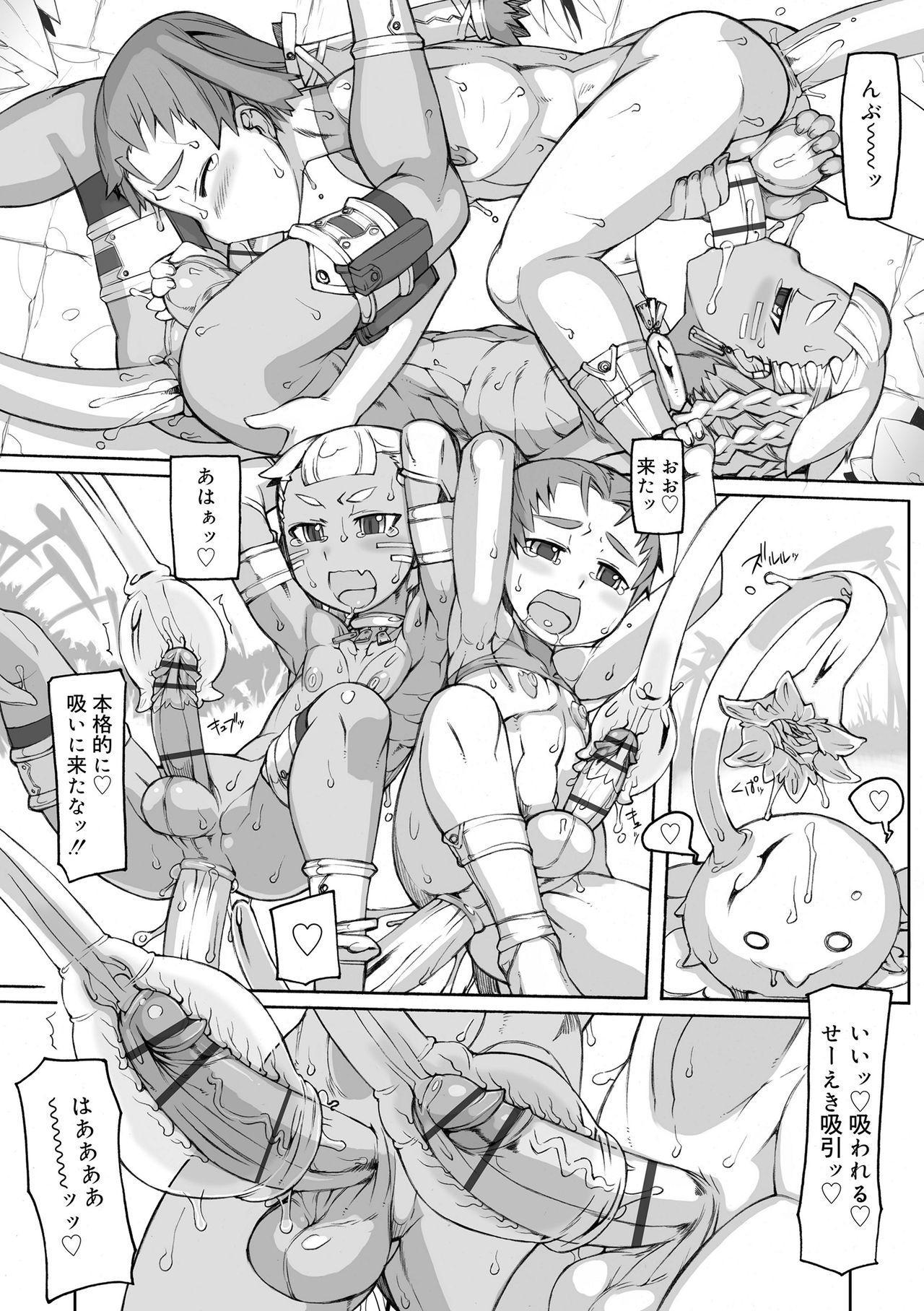Sei-iki Shounen 27
