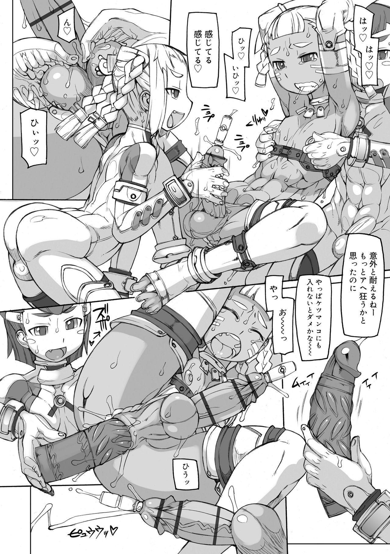 Sei-iki Shounen 35