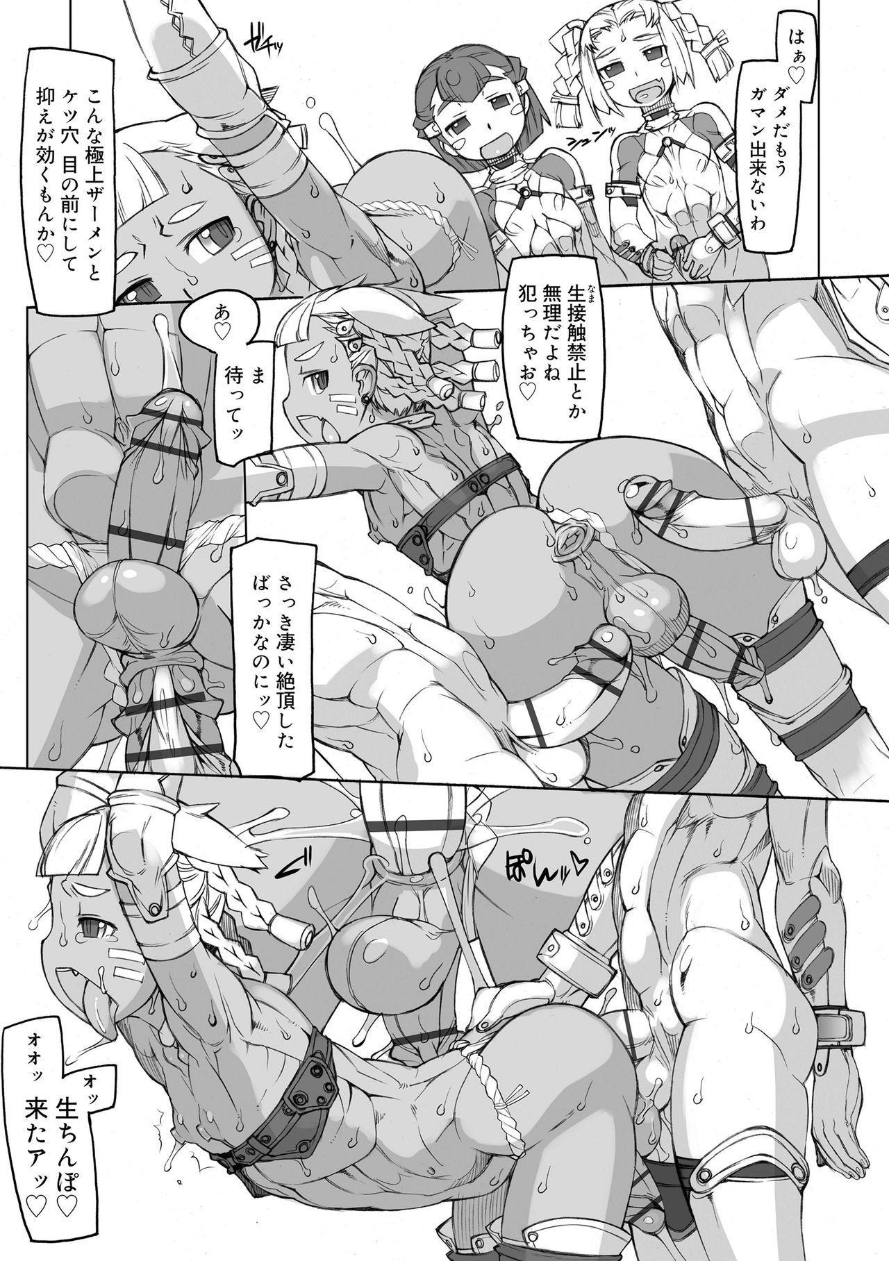 Sei-iki Shounen 40