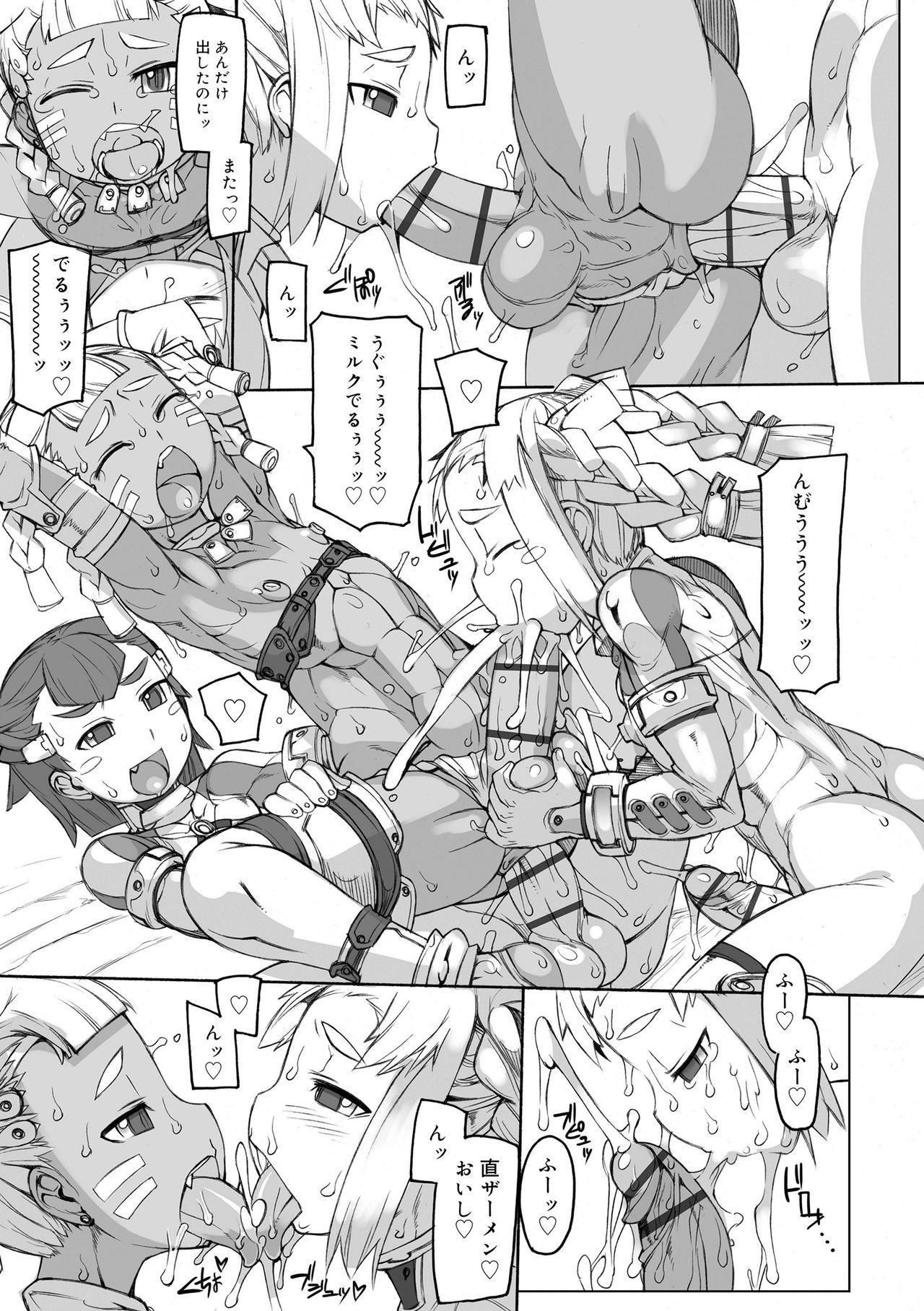 Sei-iki Shounen 42