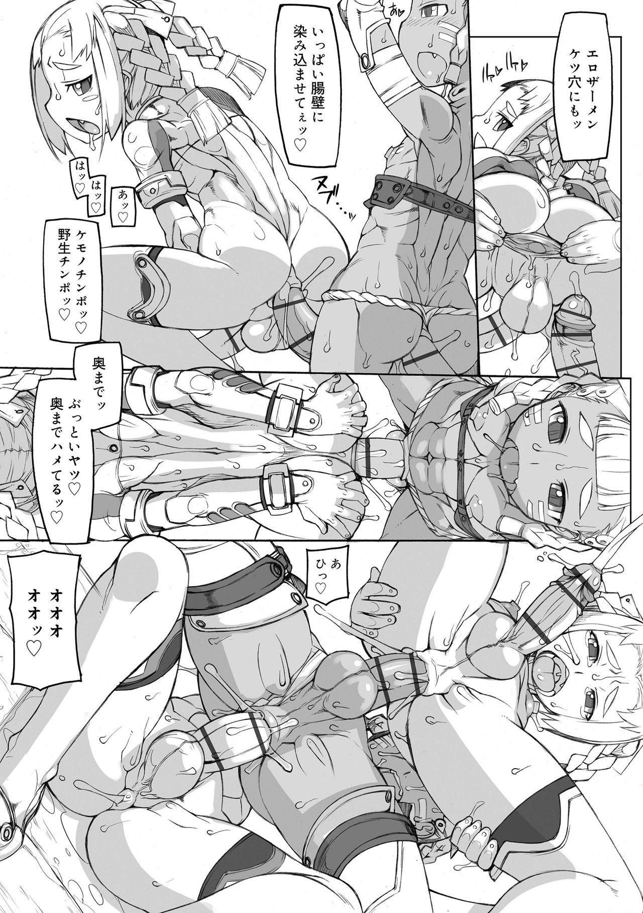Sei-iki Shounen 43