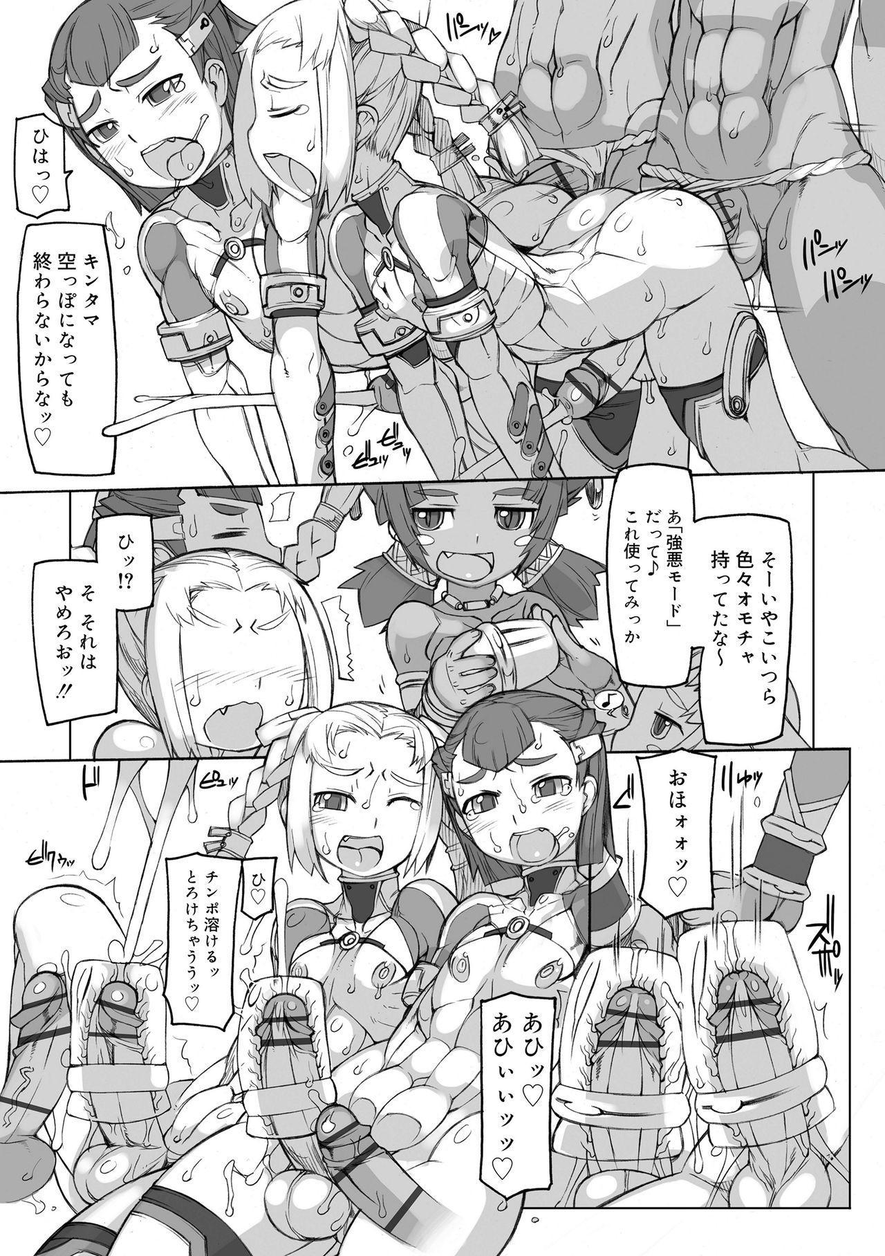 Sei-iki Shounen 46