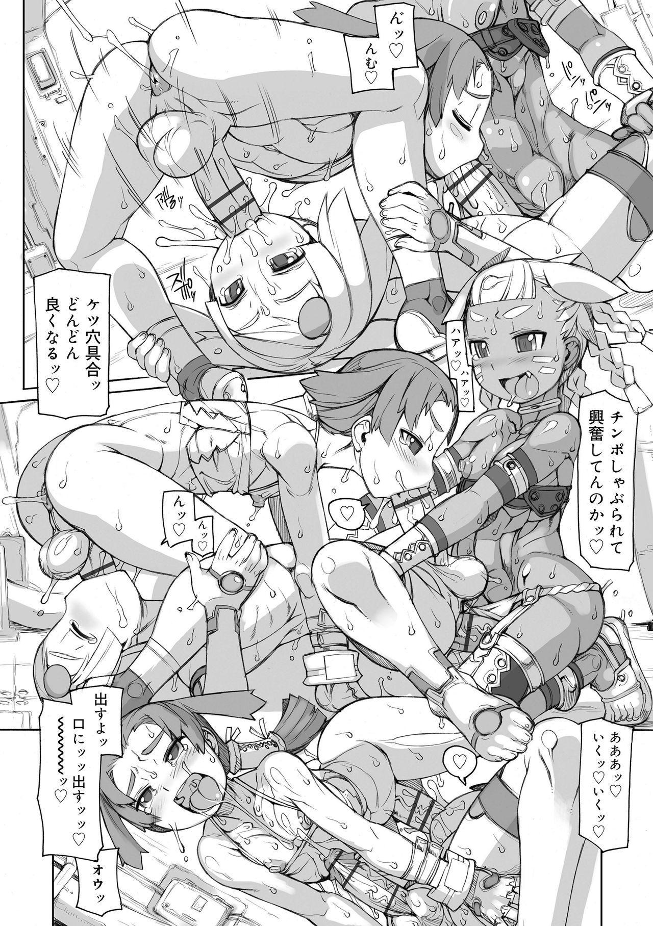 Sei-iki Shounen 59