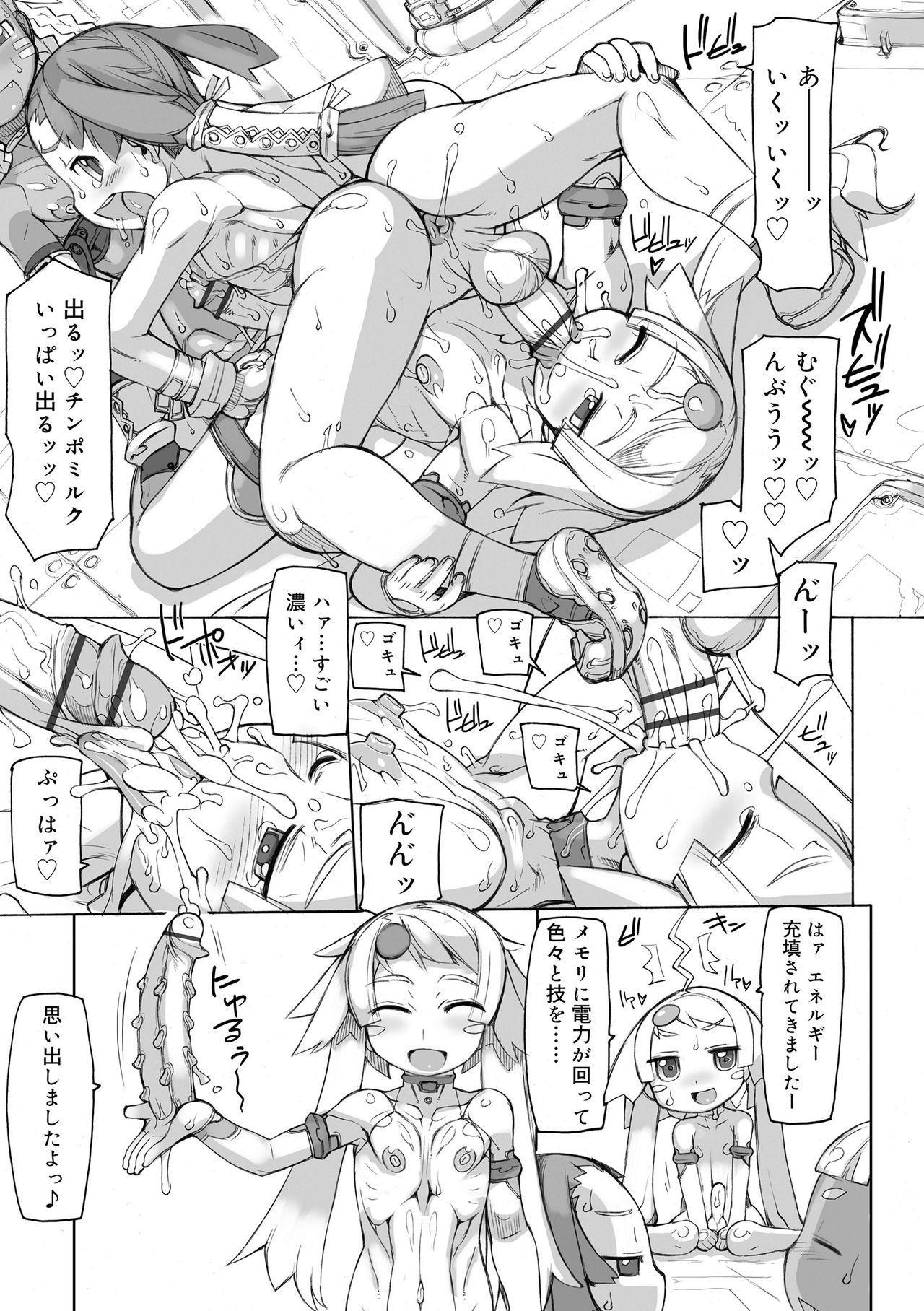 Sei-iki Shounen 60