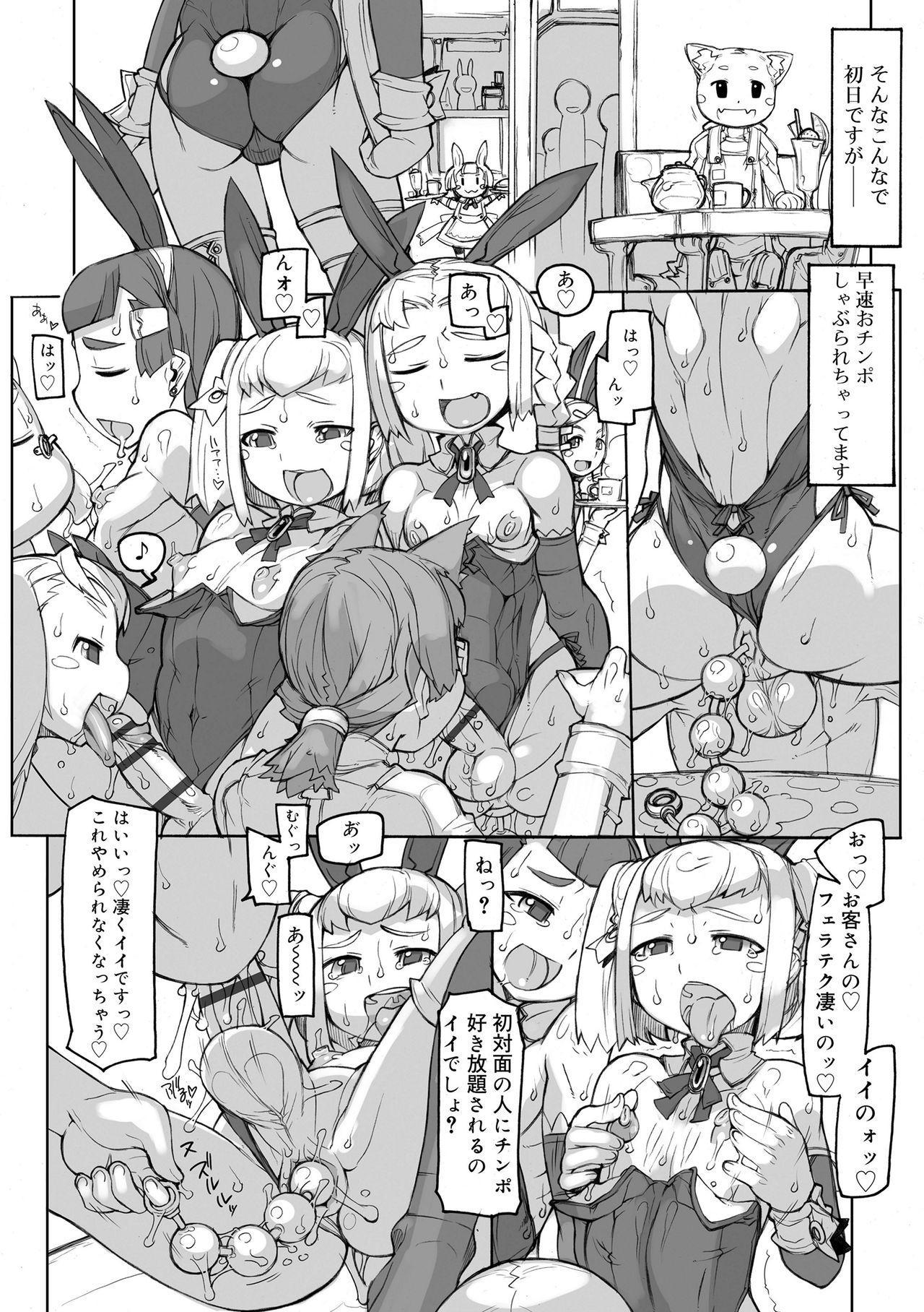 Sei-iki Shounen 91