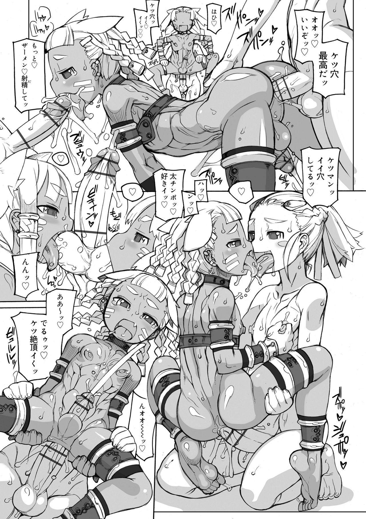 Sei-iki Shounen 98