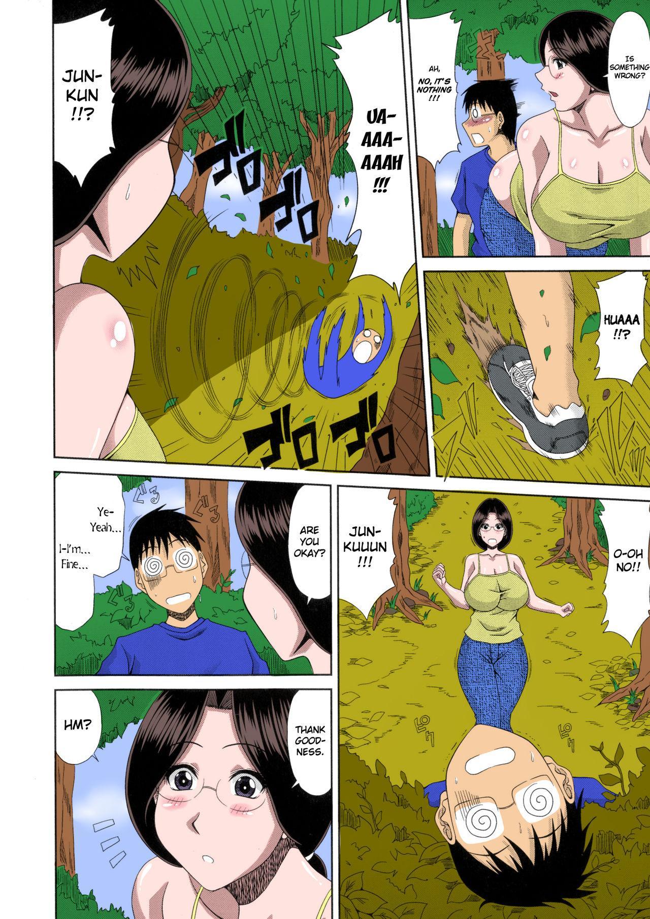 Boku no Yamanoue-mura Haramase Nikki | My Mountain Village Pregnancy Diary 147