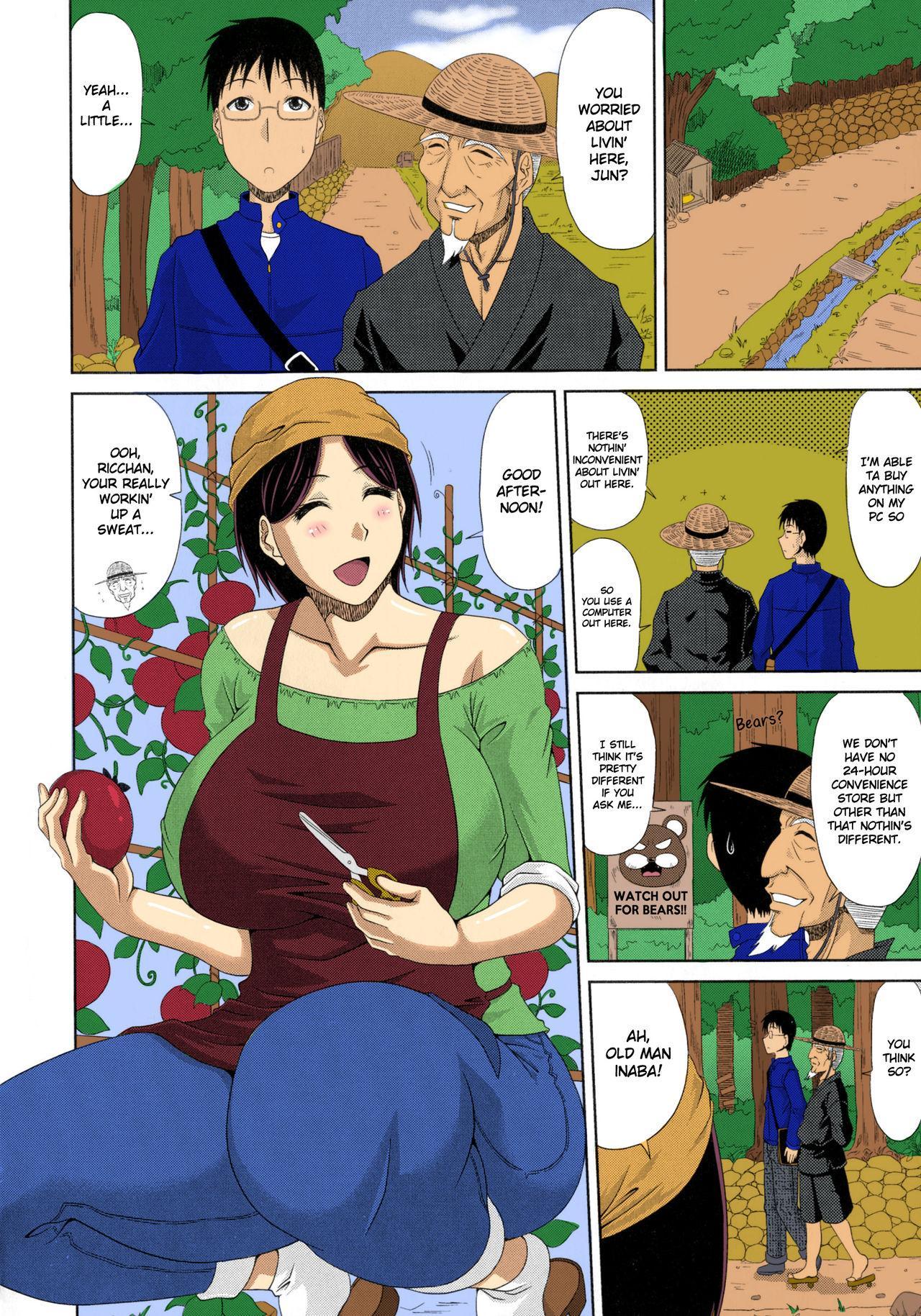 Boku no Yamanoue-mura Haramase Nikki | My Mountain Village Pregnancy Diary 6