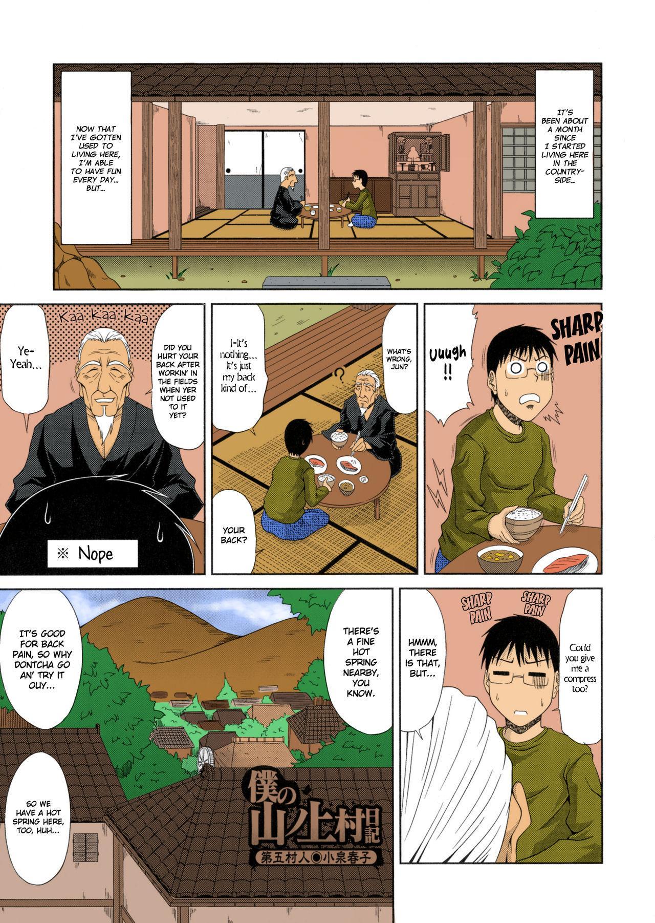 Boku no Yamanoue-mura Haramase Nikki | My Mountain Village Pregnancy Diary 85
