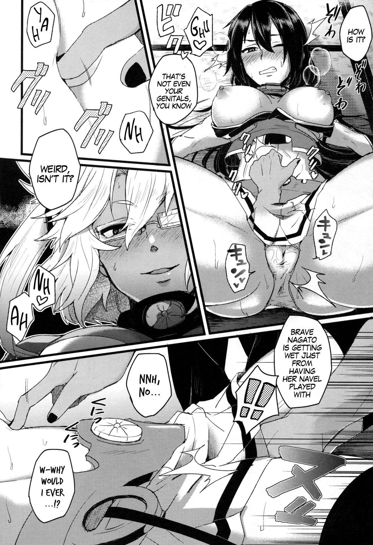 "Musashi x Nagato Anthology ""Beast Emotion"" Ch. 1 53"