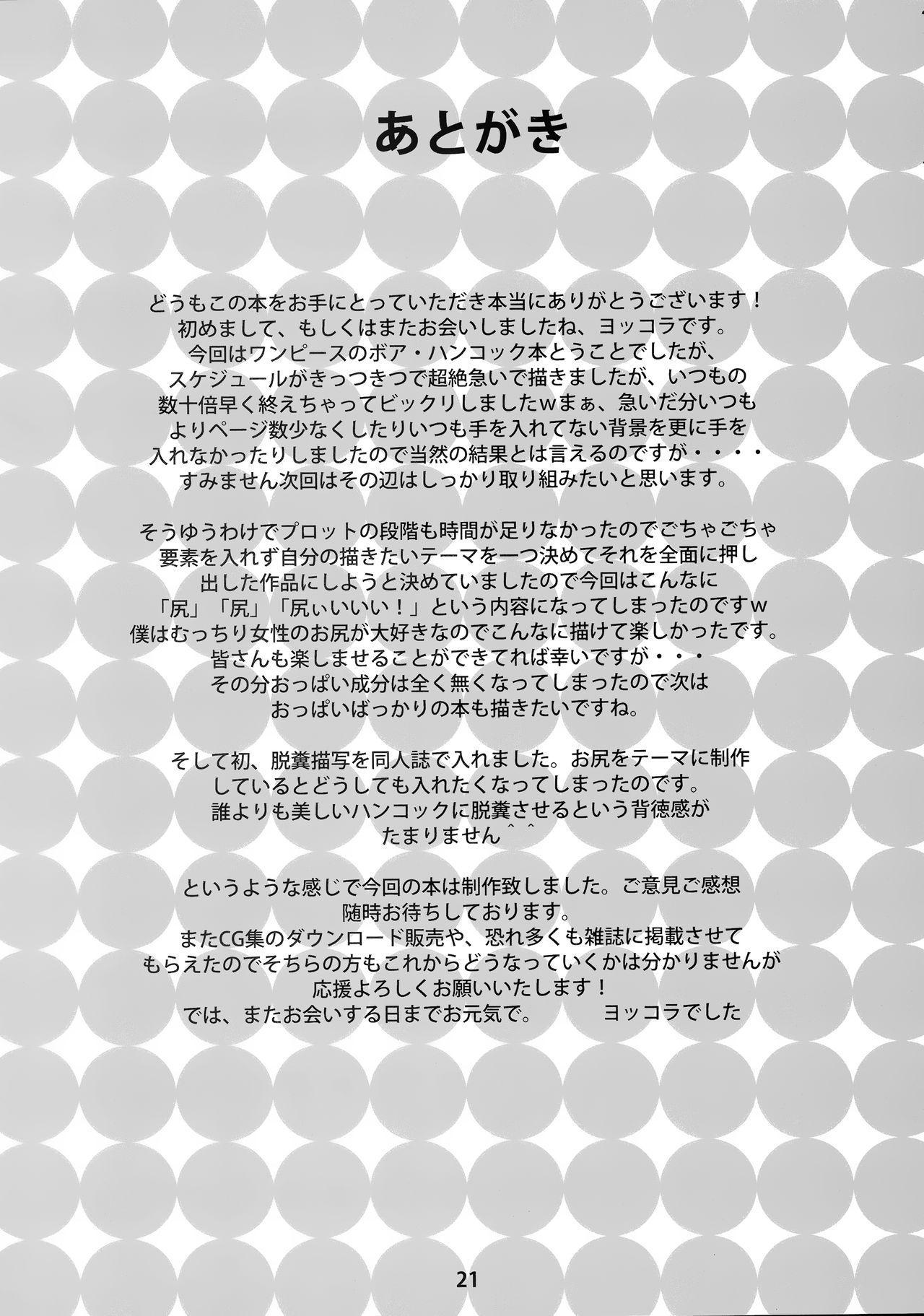 Muchimuchi Jotei 19