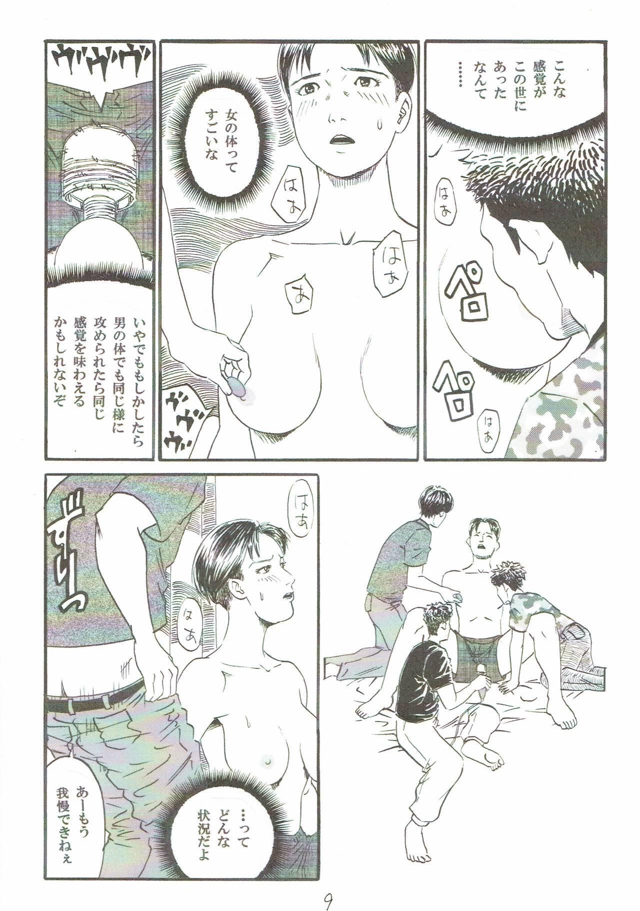 Atarashii Seikyouiku5 9