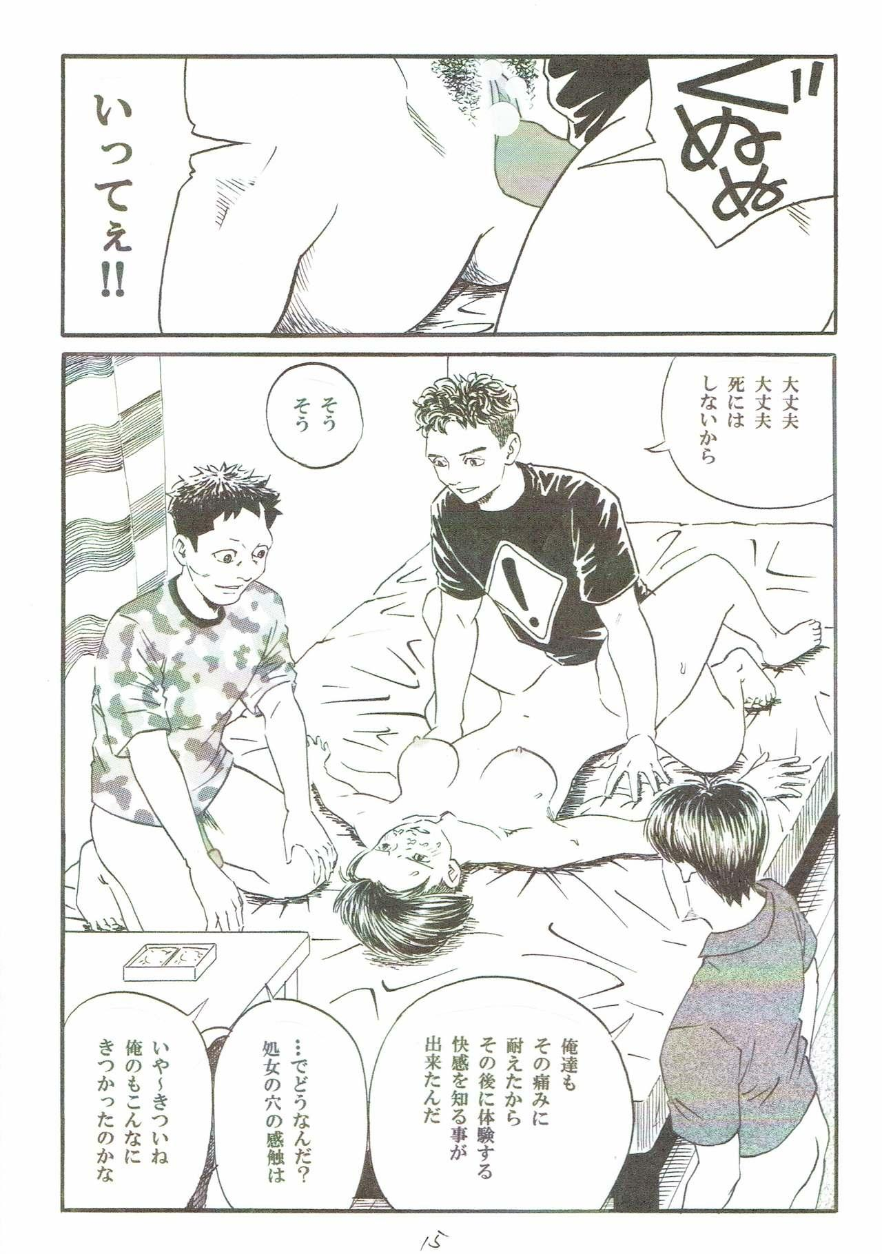 Atarashii Seikyouiku5 15