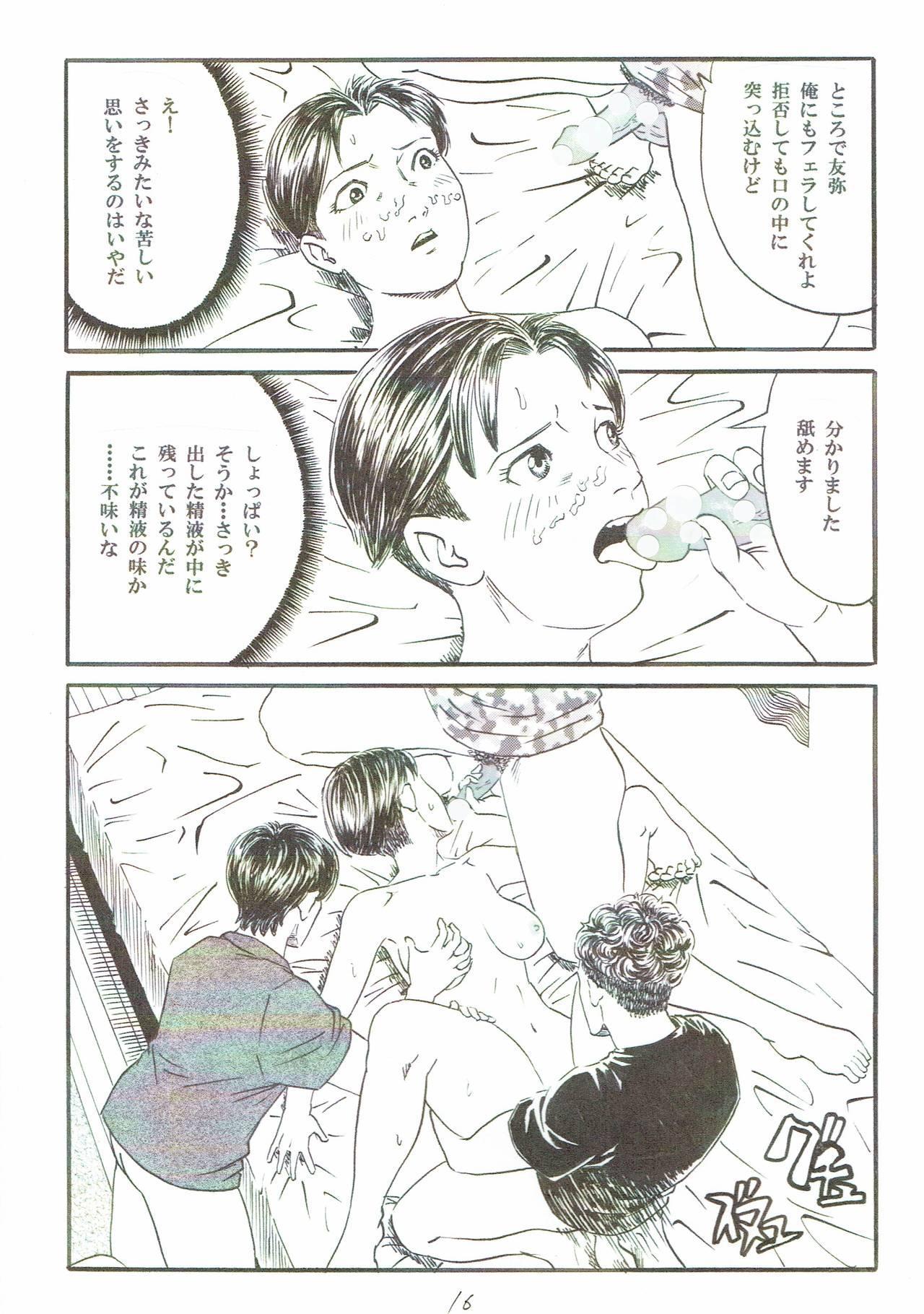 Atarashii Seikyouiku5 16