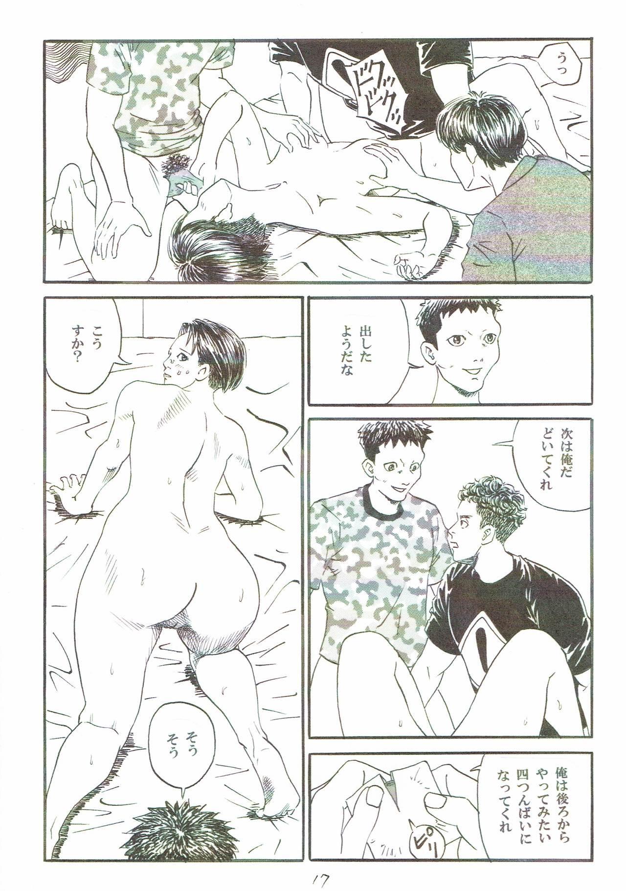 Atarashii Seikyouiku5 17