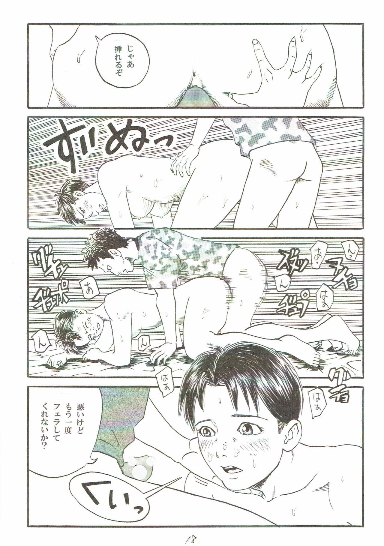 Atarashii Seikyouiku5 18