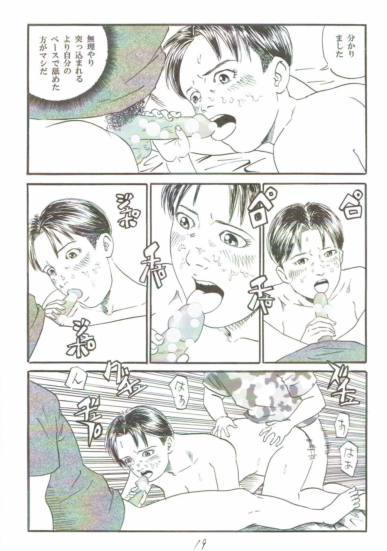 Atarashii Seikyouiku5 19