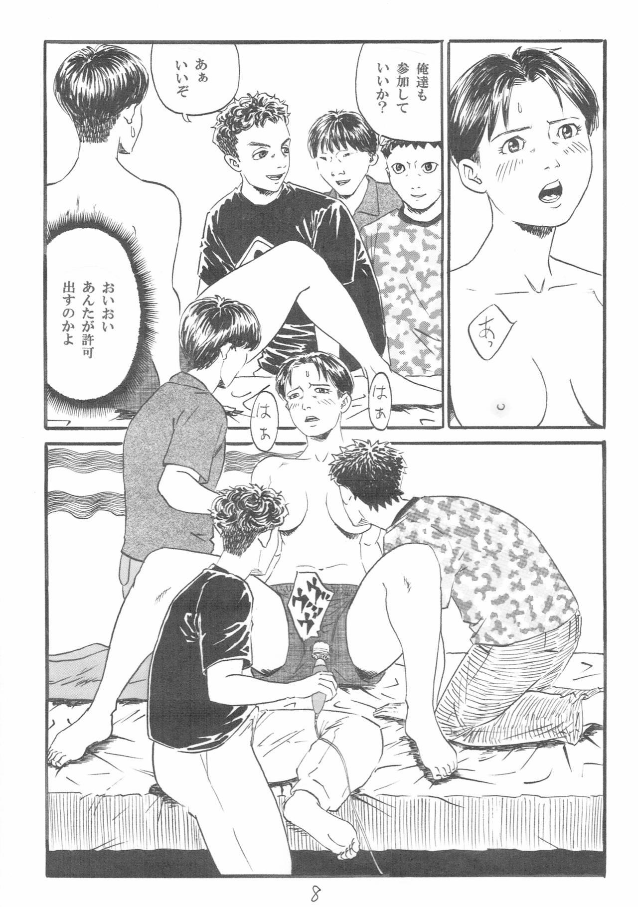 Atarashii Seikyouiku5 8