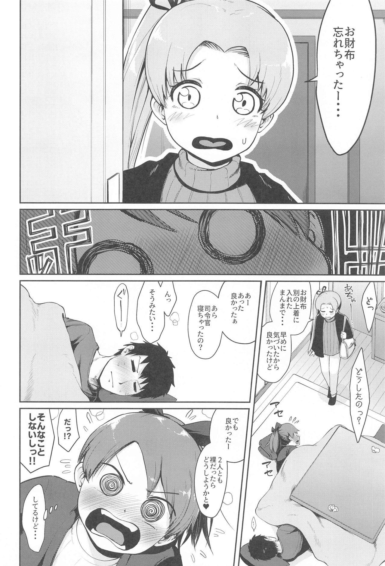 Shikinami Aiai Kotatsu 14