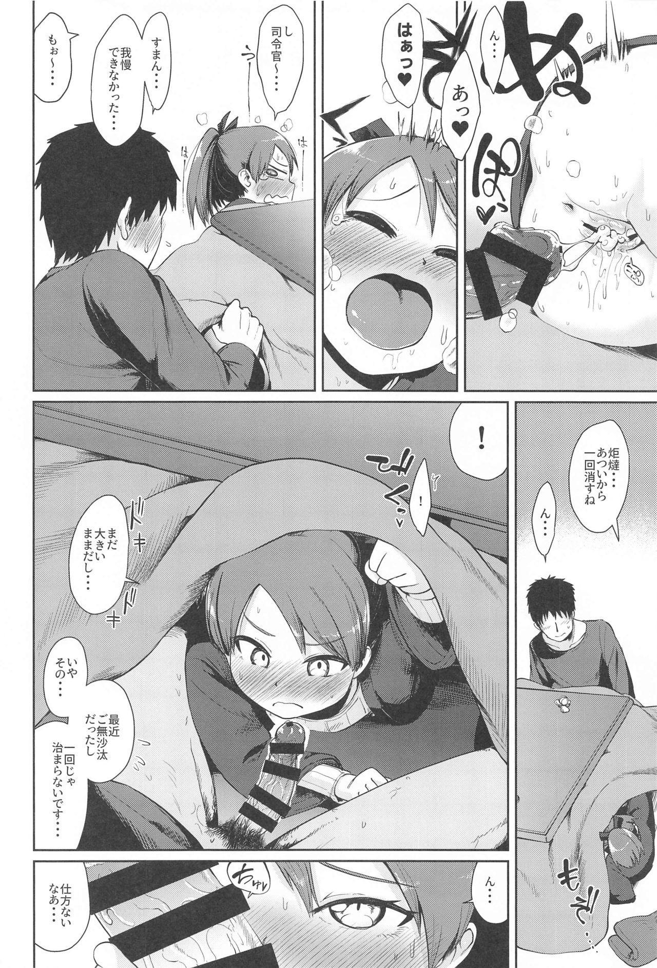 Shikinami Aiai Kotatsu 16